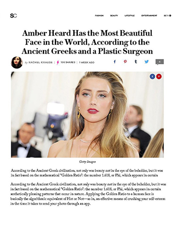 Stylecaster article
